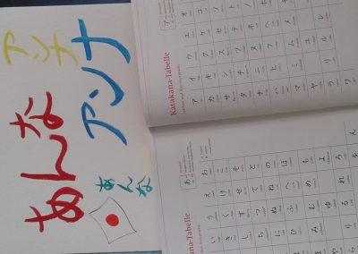 Winterferien: Japanische Schrift